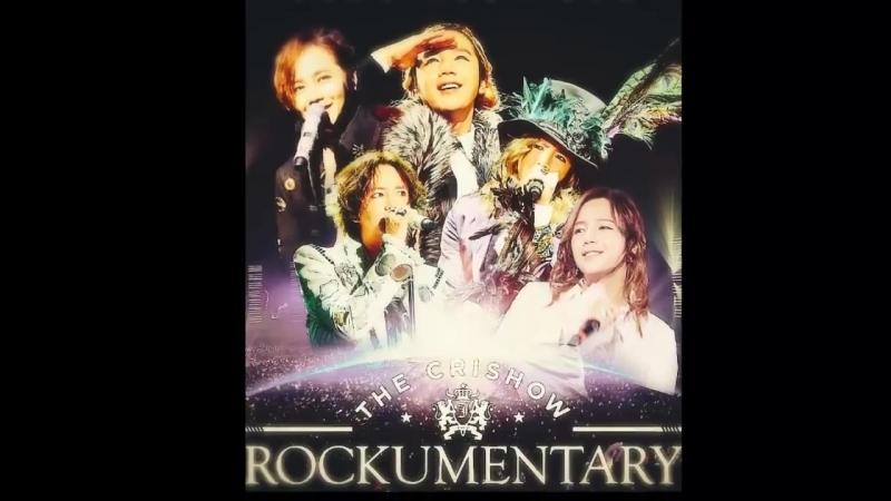 JANG KEUN SUK CRI SHOWⅠ~Ⅲ『ROCKUMENTARY』🎵🎵