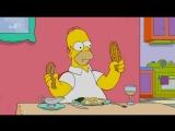 Когда Гомер знает толк в еде