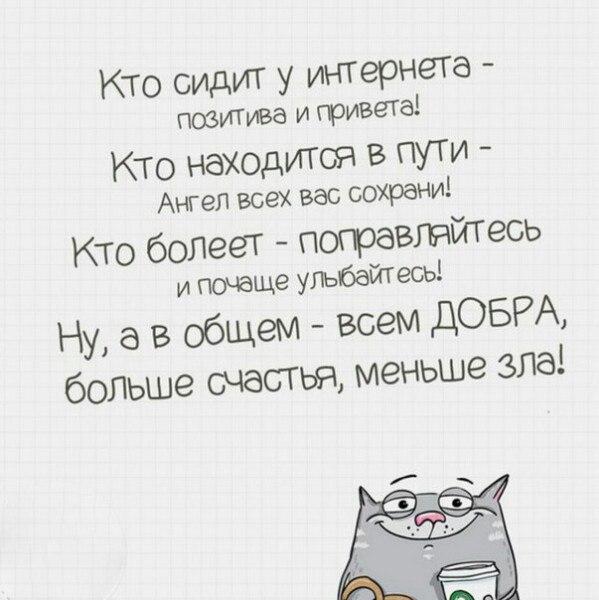 Фото №456249046 со страницы Владимира Ямщикова