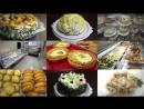 Арктур - кулинария