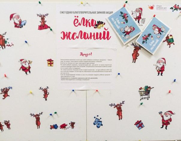 Каждый год миллионы детей пишут письма о своих самых заветных желаниях