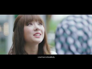 [Amatory234] Мой тайный друг 2 серия русская озвучка _ My Secret Friend [02_02]
