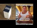 Сода и похудение. Откуда аппетит и как бороться.Только так можно похудеть