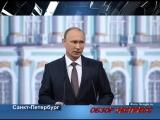01_Владимир Путин проведет переговоры с премьером Индии НарЕндрой МОди