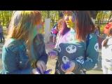 фестиваль красок холи НВ