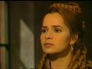 Девушка по имени Судьба, 1994 43