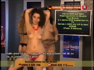 Amy_etv_-spaces.ru(9).mp4