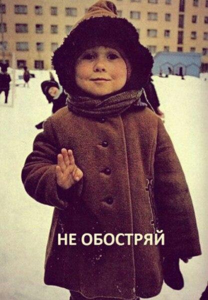 Айгуль Ахметшина, Новый Уренгой - фото №9