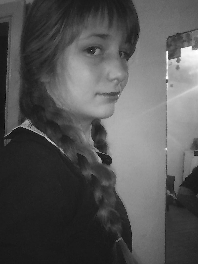 Валерия Арефьева - фото №2