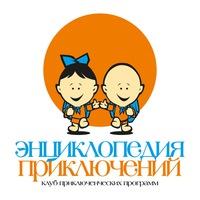 Логотип Энциклопедия Приключений / Активный отдых