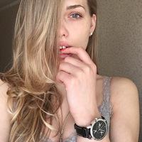 Елена Лоскутова