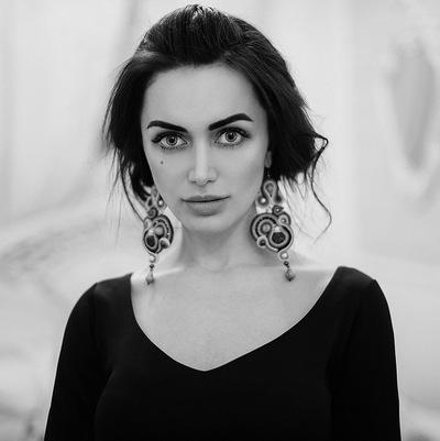 Олеся Щаслива