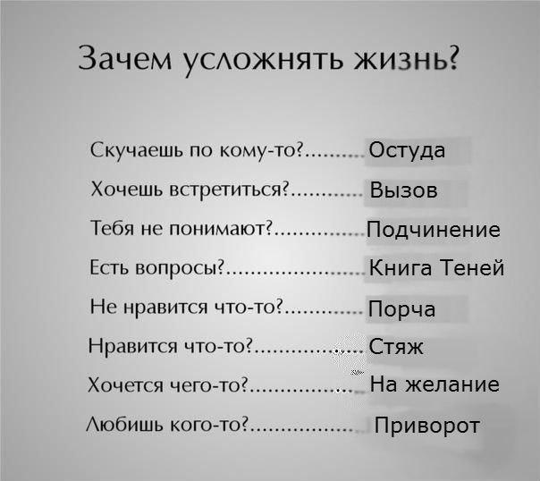 https://pp.vk.me/c637419/v637419969/2e0fe/sY5166eFvj8.jpg