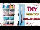 ❤ Настольный органайзер cardboard ideas organizer diy 🌹 organizador de escritorio