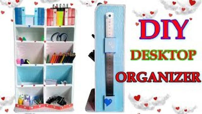 ❤ Настольный органайзер | cardboard ideas, organizer diy 🌹 organizador de escritorio