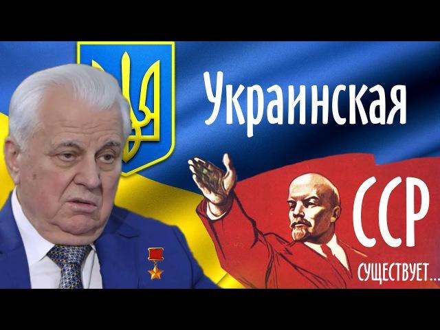 УССР существует-Доказательства! Украина - эта фирма на территории СССР. часть 1.