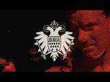 John Tejada - Integrator (Official Video)