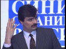 1996. Юрий Болдырев в телепередаче «Пионер»