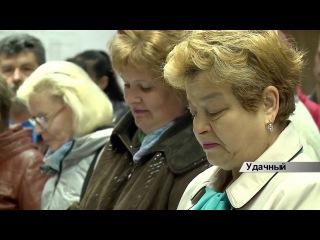 Итоги выборов в Мирнинском и Ленском районах