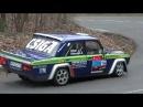 Horváth-Ratting Lada VFTS A123 Teszt Rallye 2017.-Lepold Sportvideo