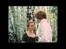 Формула любви Марк Захаров, 1984 Такова судьба, Лешенька Будем страдать Страданиями душа совершен