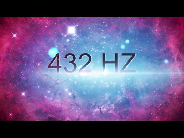 Глубокий Сон с частотой 432 Гц Успокаивающая музыка для сна