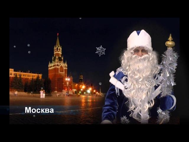 Новогодняя сказка ВЕЧЕР ВОЛШЕБСТВА 2016 2017 Плешаново