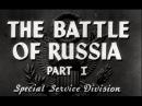 Первый и последний правдивый фильм США о СССР и ВОВ 1944 год