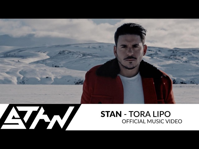 STAN - Τώρα Λείπω | STAN - Tora Lipo (Official Music Video)