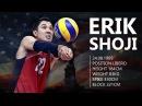Erik Shoji   The Best Libero In The World   Best Unbeliveble Saves Digs  USA Volleyball Team