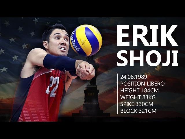 Erik Shoji | The Best Libero In The World | Best Unbeliveble Saves Digs| USA Volleyball Team