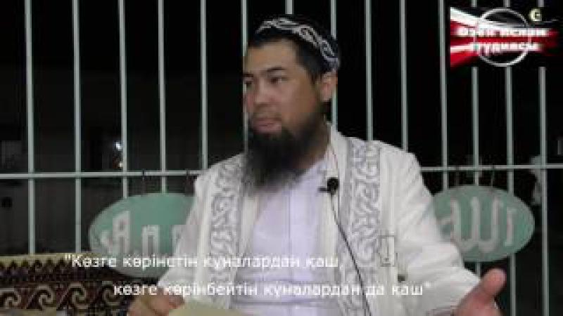 Сопылар. 2-бөлім / Исрафил БЕГЕЙ