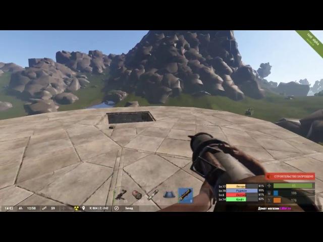 Rust (85 devBlog) 5 рейд топ клана