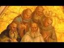 Истории Христианства Новые Артефакты