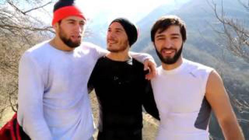 Зубайра Тухугов Майрбек Тайсумов Тренировка в Горах Чечня
