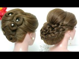 Hairstyles for long hair tutorial.  2 wedding updos