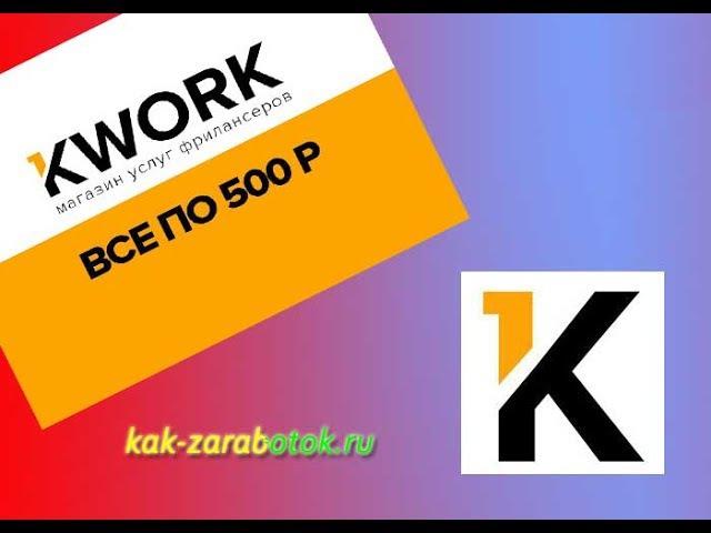 Шок! Сайт , где платят 400 рублей за одно задание! Самый лучший заработок в интерне ...