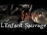 Gojira - LEnfant Sauvage (DrumCover by Dmitrii Pribilov)