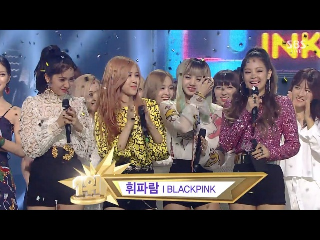 BLACKPINK - '붐바야(BOOMBAYAH)' 0821 SBS Inkigayo : '휘파람(WHISTLE)' NO.1 OF THE WEEK