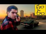 Руслан Усачев и его пушка — травматический пистолет как оружие самообороны с Ег...