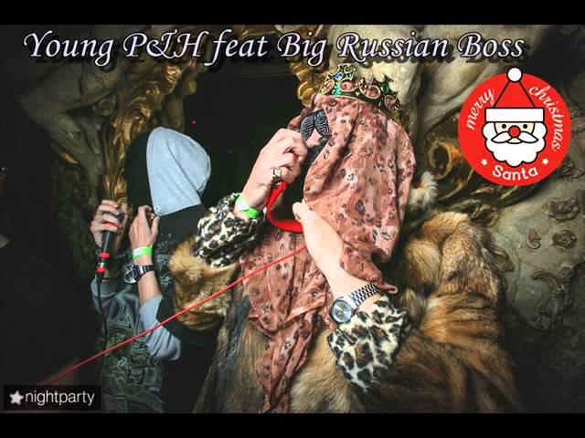 Big Russian Boss ft Young P H Вертолёт