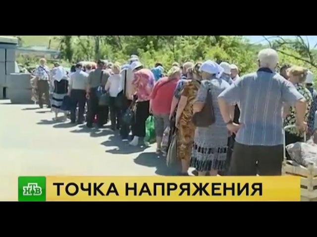 Руководство СММ ОБСЕ побывало в одной из самых горячих точек Донбасса