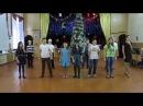 Шоу к Новому году в школе. Танец Цыпленок Пи. Очень смешно.
