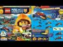 Журнал Лего Нексо Рыцари № 4 2017 Обзор Lego Nexo Knights