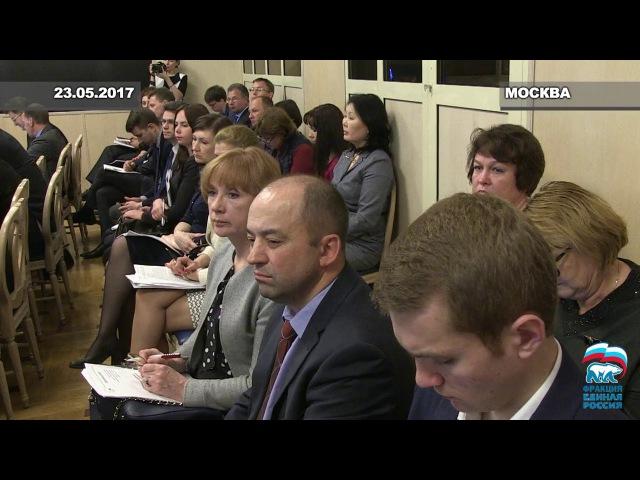В Госдуме прошел круглый стол по борьбе с незаконной добычей полезных ископаемых