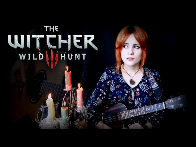 Lullaby of Woe - Witcher 3: Wild Hunt (Gingertail Cover)