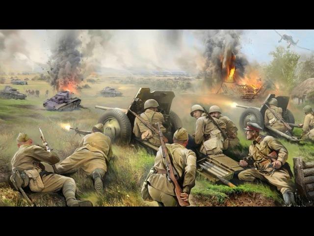Почтим память войнов!