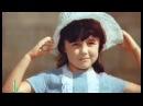 Ольга Байдукина - Волшебная шапочка (1973)