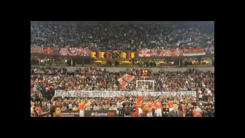 RUSIJA: Hvala Srbi što postojite. Rusija ganuta Zvezdinim navijačima
