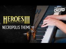 Heroes of Might and Magic III - Necropolis Theme (Piano cover)